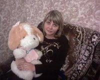 Елена Абрамова, 13 февраля 1972, Челябинск, id25451077
